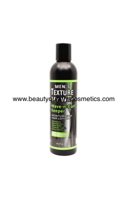 Men's Texture My Way...